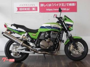 カワサキ/ZRX1200R カスタムサイレンサー エンジンスライダー