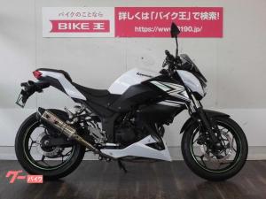 カワサキ/Z250 ヨシムラマフラー カスタムレバー メーターバイザー ヘルメットホルダー USBソケット付き