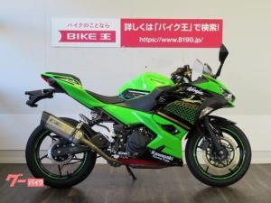 カワサキ/Ninja 400 KRTエディション カスタムマフラー カスタムレバー カスタムグリップ