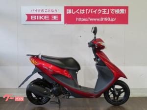 スズキ/アドレスV50 ノーマル インジェクションモデル 2015年モデル