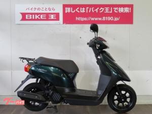ヤマハ/JOG AY01型 OEM供給モデル 2018年モデル 日本製 アイドリングストップ機能付き
