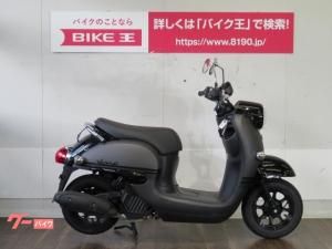 ヤマハ/ビーノ OEMモデル AY02型 ノーマル車輌
