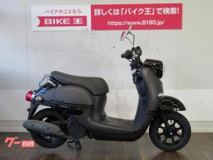 ヤマハ/ビーノ AY02型 OEMモデル ノーマル車輌