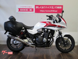 ホンダ/CB1300Super ツーリング ABS Spec-Aマフラー バックレスト サイドパニア エンジンスライダー グーバイク鑑定車