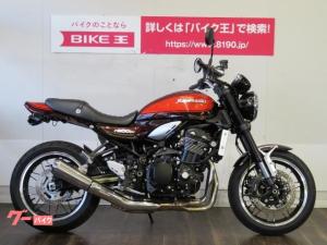 カワサキ/Z900RS 火の玉カラー フェンダーレス エンジンスライダー グーバイク鑑定車