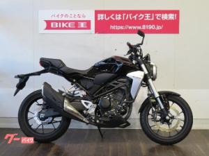 ホンダ/CB250R ABS付 カスタムミラー 12Vソケット スマフォホルダー ヘルメットホルダー