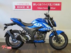 スズキ/GIXXER 250 並行モデル ノーマル車輌