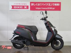 ホンダ/ダンク ノーマル車輌 esPエンジン