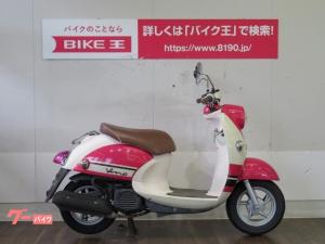 ヤマハ/ビーノDX SA37J型 ノーマル車輌