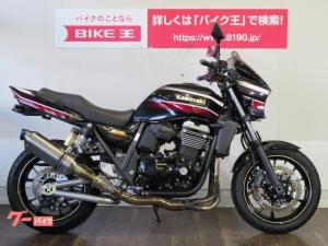 カワサキ/ZRX1200 DAEG カスタムマフラー車検対応 エンジンスライダー カスタムレバー フェンダーレス MRAスクリーン