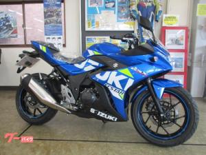 スズキ/GSX250R エクスターカラー