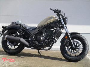 ホンダ/レブル250 ABS