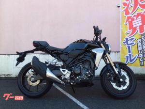 ホンダ/CB250R グーバイク鑑定車
