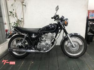 ヤマハ/SR400 RH01J型