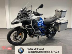 BMW/R1200GSアドベンチャー プレミアムSTD 2018年モデル アルミ3点パニア ETC BMW認定中古車 スペアキー&取説あり
