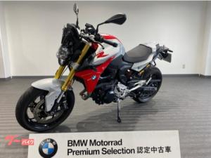 BMW/F900R プレミアムライン 2020年モデル ETC クルコン アダプティブヘッドライト BMW認定中古車 スペアキー&取説あり