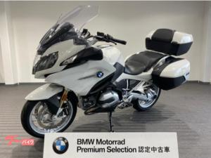 BMW/R1200RT 2018年モデル ETC LEDフォグ 車体同色トップケースリッド アクラポサイレンサー BMW認定中古車