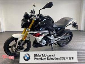 BMW/G310R 2017年モデル シングルロードスター 普通自動二輪 BMW認定中古車 スペアキー&取説あり