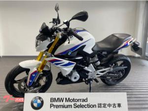 BMW/G310R 2019年モデル ABS ETC シングルロードスター BMW認定中古車 スペアキーあり