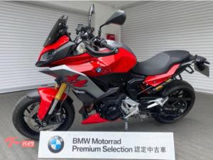 BMW/F900XR プレミアムライン 2021年モデル ETC ESA DTC アダプティブヘッドライト BMW認定中古車