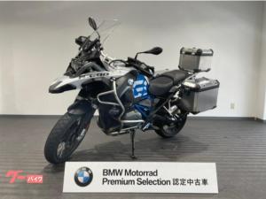 BMW/R1200GSアドベンチャー プレミアムSTD 純正オプションアクラポサイレンサー アルミ3点パニア ETC BMW認定中古車