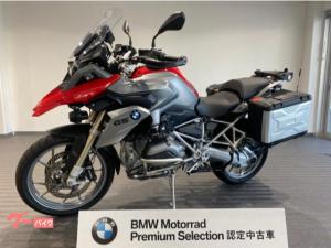 BMW/R1200GS プレミアムライン 2014年モデル ETC 純正パニア ナビ4 LEDフォグ BMW認定中古車