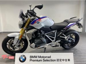 BMW/R1250R 2020年モデル ETC クルコン ESA DTC キーレスライド BMW認定中古車 スペアキー&取説あり