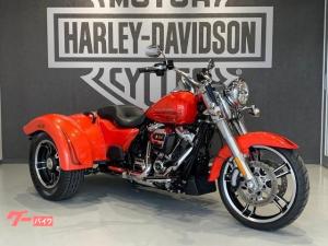 HARLEY-DAVIDSON/FLRT フリーウィーラー 2017年モデル