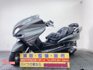 ヤマハ/マジェスティ250 4サイクル