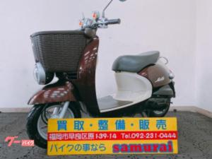 ヤマハ/ビーノモルフェ インジェクション
