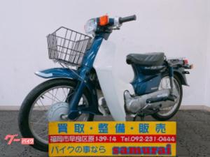 ホンダ/スーパーカブ90DX セル付き