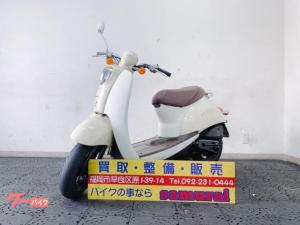 ホンダ/クレアスクーピー 4サイクル