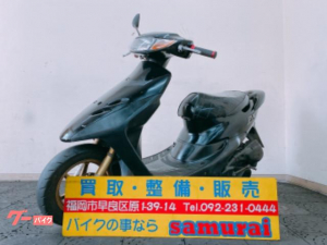 ホンダ/ライブDio ZX 2サイクル