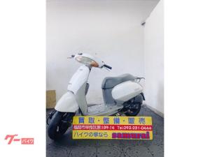 ホンダ/タクト 2サイクル