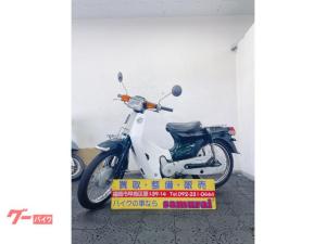 ホンダ/スーパーカブ90カスタム 4サイクル セル付