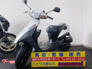 スズキ/レッツII 2サイクル