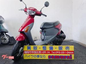 スズキ/レッツ4 FIインジェクション 4サイクル
