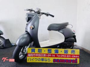 ヤマハ/ビーノ 外装新品 FIインジェクション 4サイクル