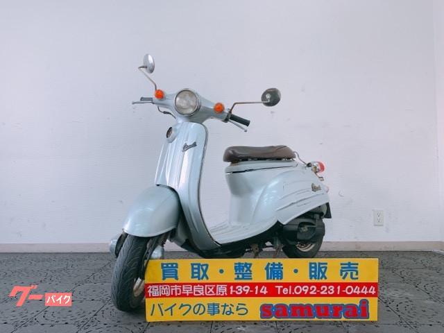 スズキ ヴェルデ 2サイクルの画像(福岡県