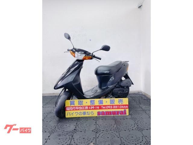 スズキ レッツII 2サイクルの画像(福岡県