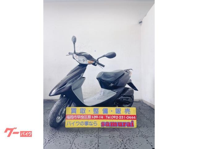 ホンダ スマートDio 4サイクルの画像(福岡県