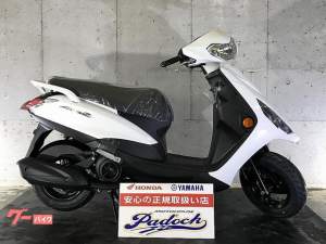 ヤマハ/AXIS Z 2020年新型モデル グーバイク鑑定車