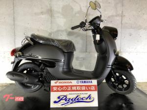 ヤマハ/ビーノ 2020年新型モデル アイドリングストップ