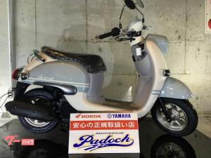 ヤマハ/ビーノ 2020年新型モデル アイドリングストップ グーバイク鑑定車