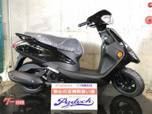 ヤマハ/AXIS Z 2020年新型モデル