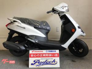 ヤマハ/AXIS Z 2020年モデル