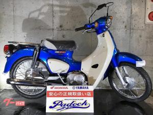 ホンダ/スーパーカブ110 2021年モデル