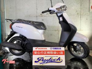 ホンダ/タクト・ベーシック 2020年モデル