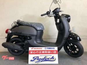ヤマハ/ビーノ 2020年モデル 日本生産