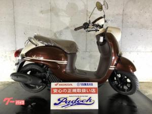 ヤマハ/ビーノ 2020年モデル 日本生産 グーバイク鑑定車